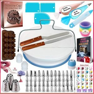 Rfaqk Cake Decorating Supplies Kit
