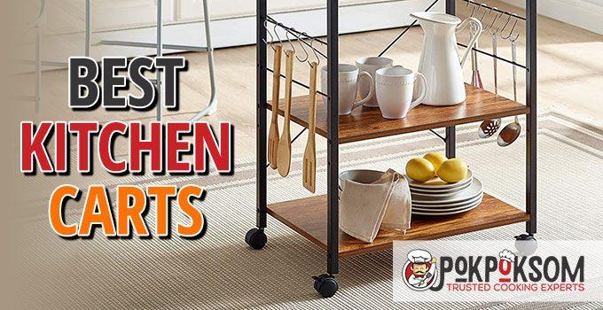 Best Kitchen Carts