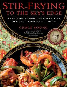 Stir Frying To The Sky's Edge