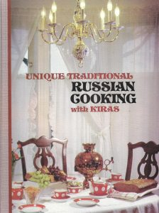 Unique Traditional Russian Cooking