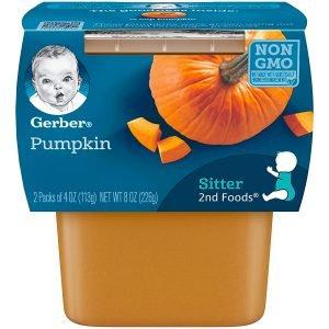Gerber 2nd Foods Pumpkin